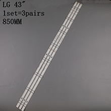 Светодиодный Подсветка полоса 8 лампа для LG Innotek 43 дюймов UHD 1Bar 24EA 43uh619v 43UH610V 43UH6030 UF64 UHD_A 43LH5700 43LH60FHD