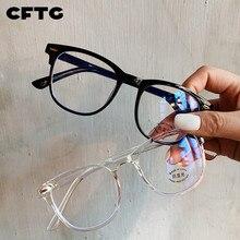 Montura clásica negra, gafas, gafas de protección contra luz azul, montura para ordenador, gafas Vintage para hombre, monturas transparentes