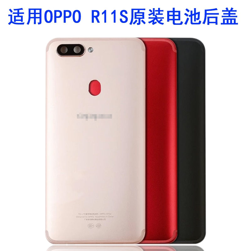 5PCS For OPPO R11S Mobile Phone Repair Parts Compatible with for Oppo R11s Battery Back Cover for Op