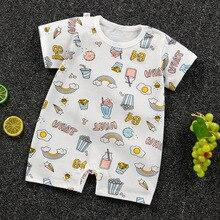 Barboteuse 2019 manches courtes   Salopette 100% coton, vêtements pour nouveau-nés, combinaison et vêtements pour garçons et filles