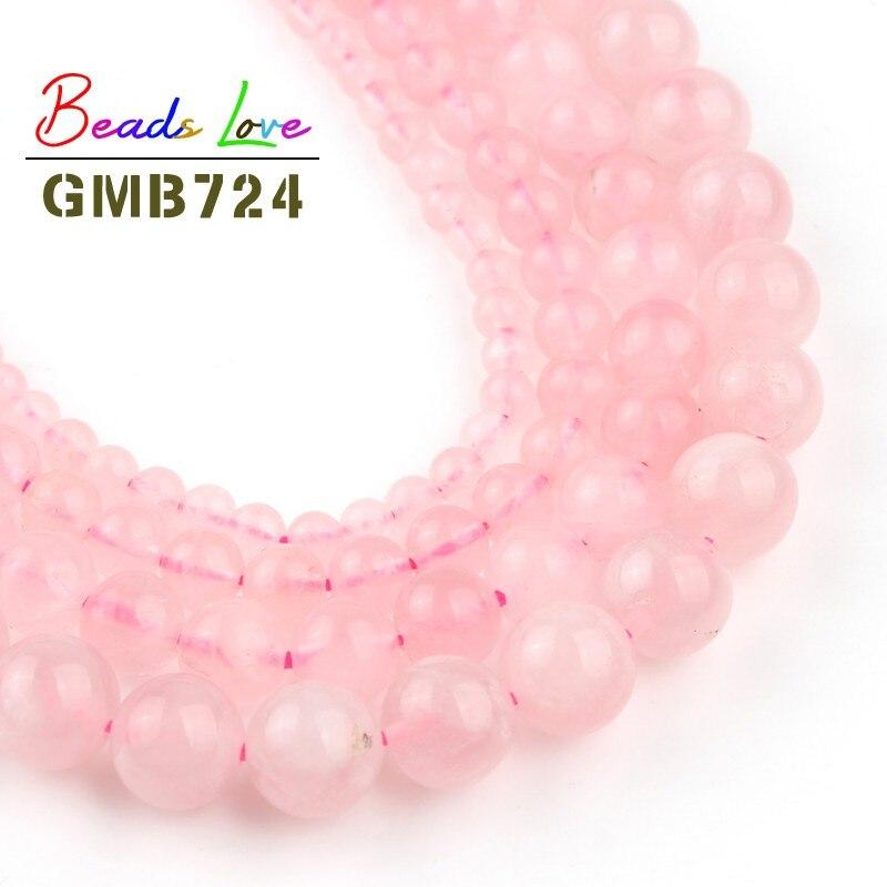 Colgante de cuarzo rosa Natural A + Madagascar cuentas redondas sueltas para fabricación de joyería DIY collar de pulsera tamaño 6 8 10mm 15 pulgadas