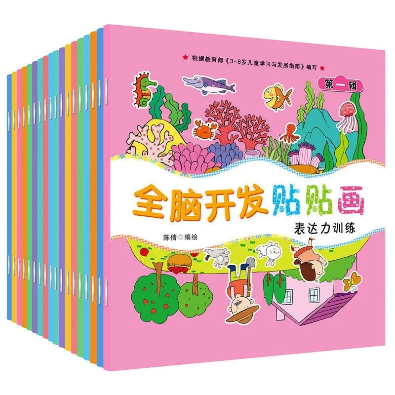 Фото - Children's Attention Sticker Sticker Book Whole Brain Smart Development Children's Story Book Baby Puzzle Early Education the usborn christmas story sticker book