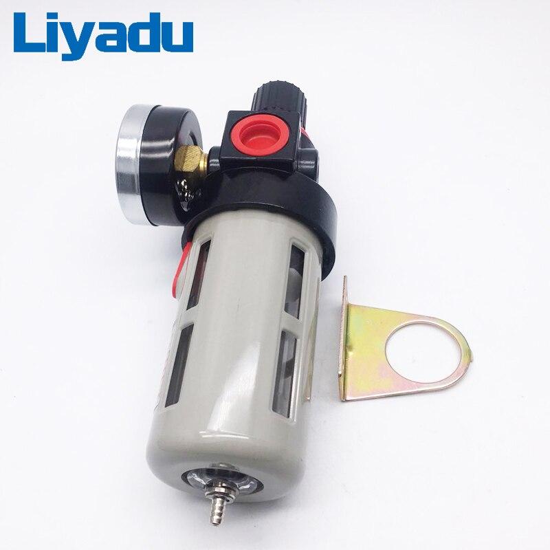 1 шт. BFR2000 1/4 BFR3000 3/8 BFR4000 1/2 воздушный насос фильтр понижающий давление клапан масляно-водяной Сепаратор Регулятор для компрессоров