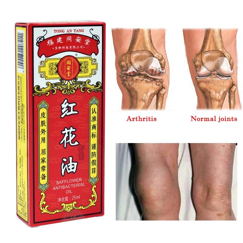 1 caja de Medicina China aceite para el alivio del dolor para la artritis reumática, reumatoide, dolor articular, dolor muscular, hematomas, yeso hinchable