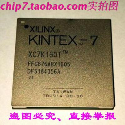 XC7K160T-2FFG676I الجديدة والأصلية XC7K160T-2FFG676C ،