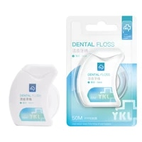 y kelin 2021 new dental floss box family pack portable braces orthodontic special thin flat wire roll flossing correction