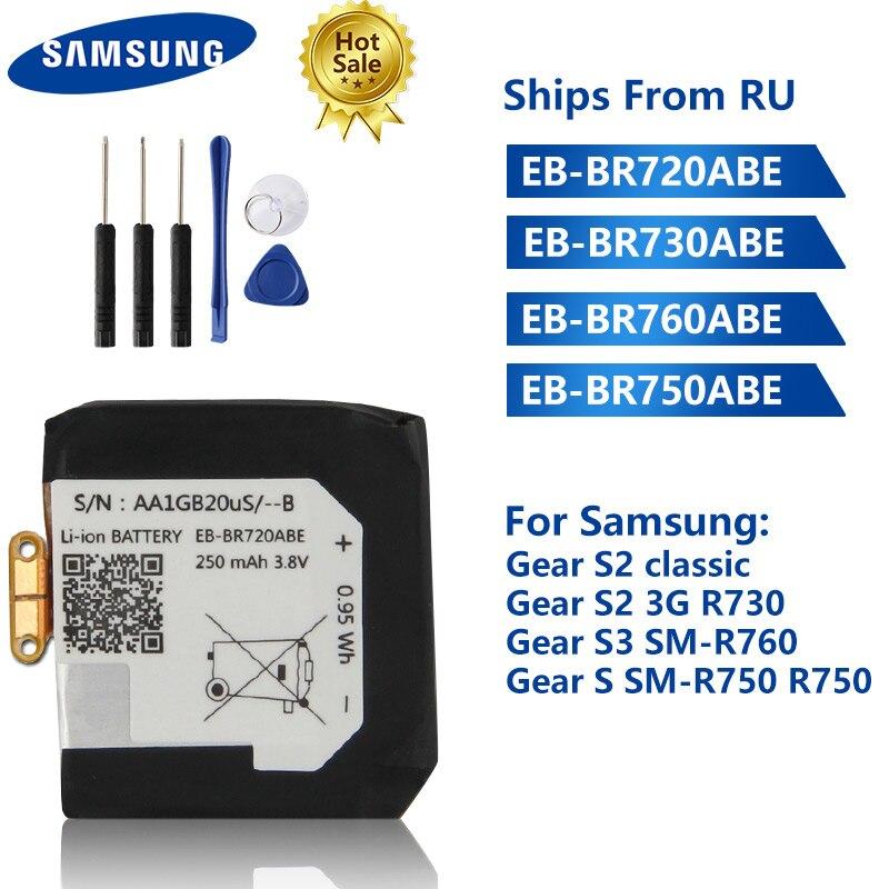 Original Ersatz Batterie EB-BR720ABE Für Samsung Getriebe S2 klassische R732 Getriebe S2 3G R730 Getriebe S3 SM-R760 SM-R770 Getriebe S SM-R750