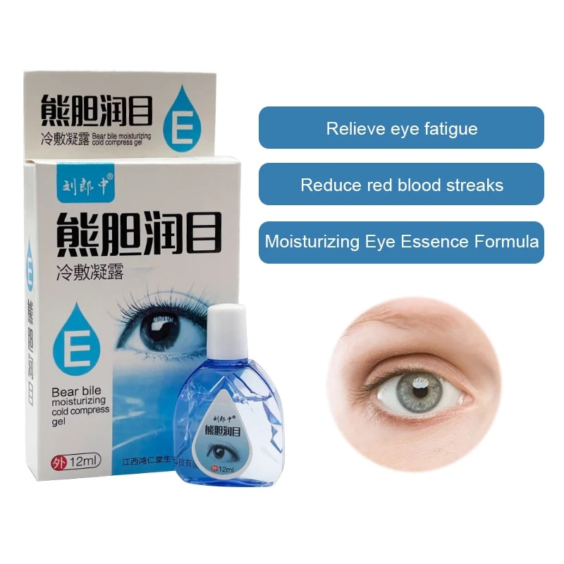 12ML Xiongdan Runmu Eye Drops Relieve Dryness And Discomfort Caused By Excessive Use Of Eyes And Nou