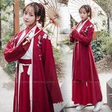 Traditionnel chinois femmes Hanfu Tang Costume dynastie vêtements ensemble Kimono Yukata Robe florale jupe Robe de soirée danse Cosplay Costume