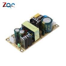 Convertisseur de puissance avec convertisseur   Convertisseur, Module de commutation, tension AC 220V à DC 12V 3A/24V 1.5A 36W, régulateur de tension, panneau dalimentation étagé