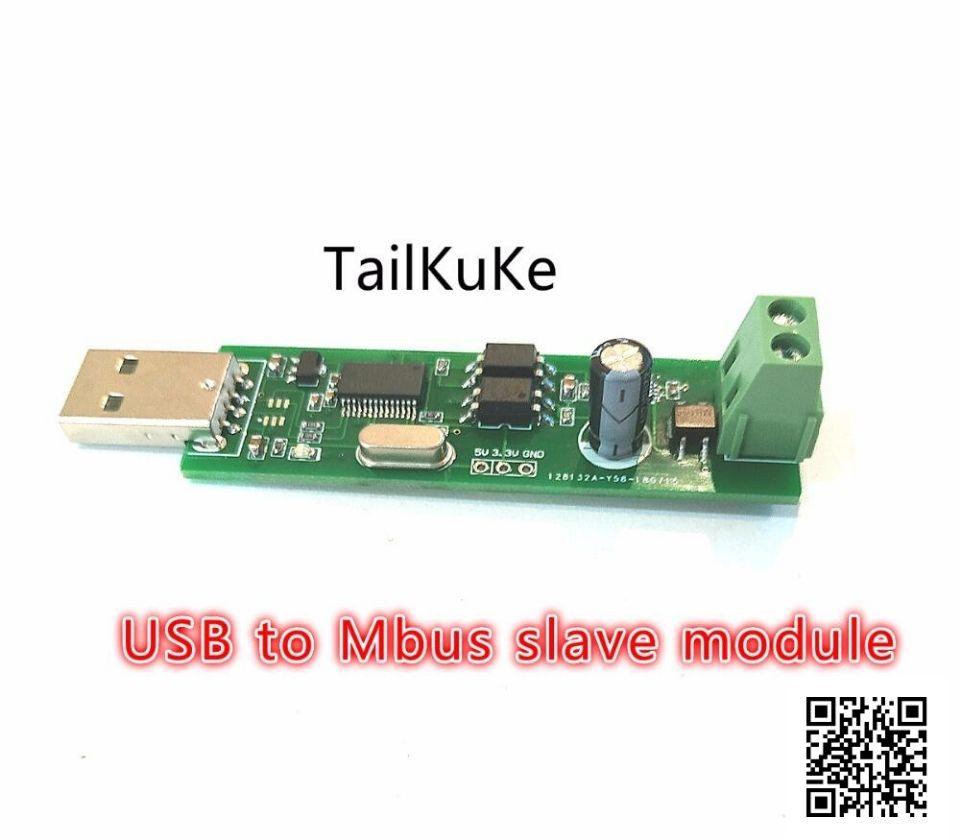 MBUS модуль USB MBUS модуль Slave модуль счетчик воды