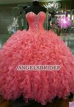 Sexy doce 16 vestido de baile quinceanera vestidos vintage vestidos de 15 anos debutante formal vestidos de festa