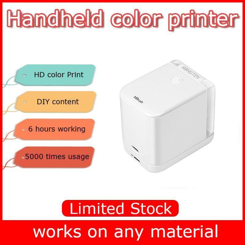 Impresora móvil de inyección de tinta a color, por lotes, codificación de código de barras, fecha, tatuaje, etiqueta, logo, mini impresora portátil de mano con tinta