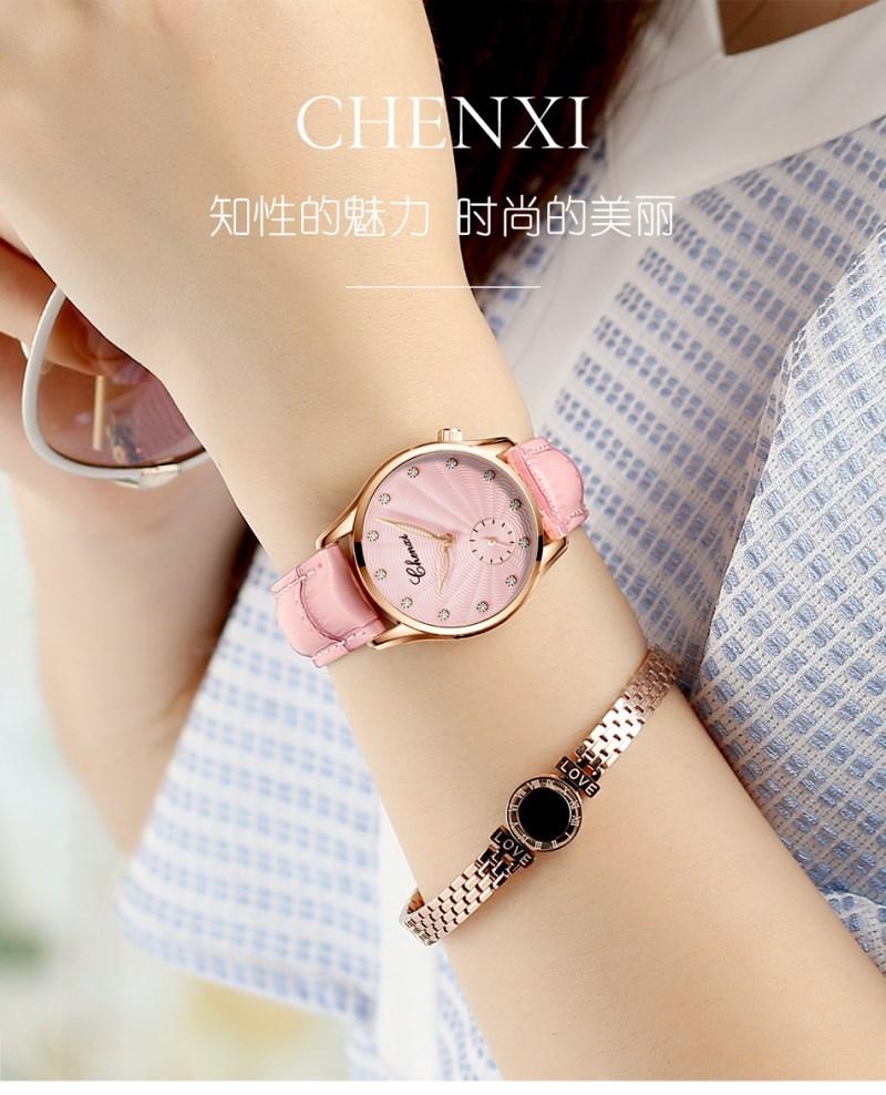 CHENXI Fashion Simple Women Watches Ladies Watches Leather Strap Quartz Wristwatches Women Female Watch dames horloges reloje