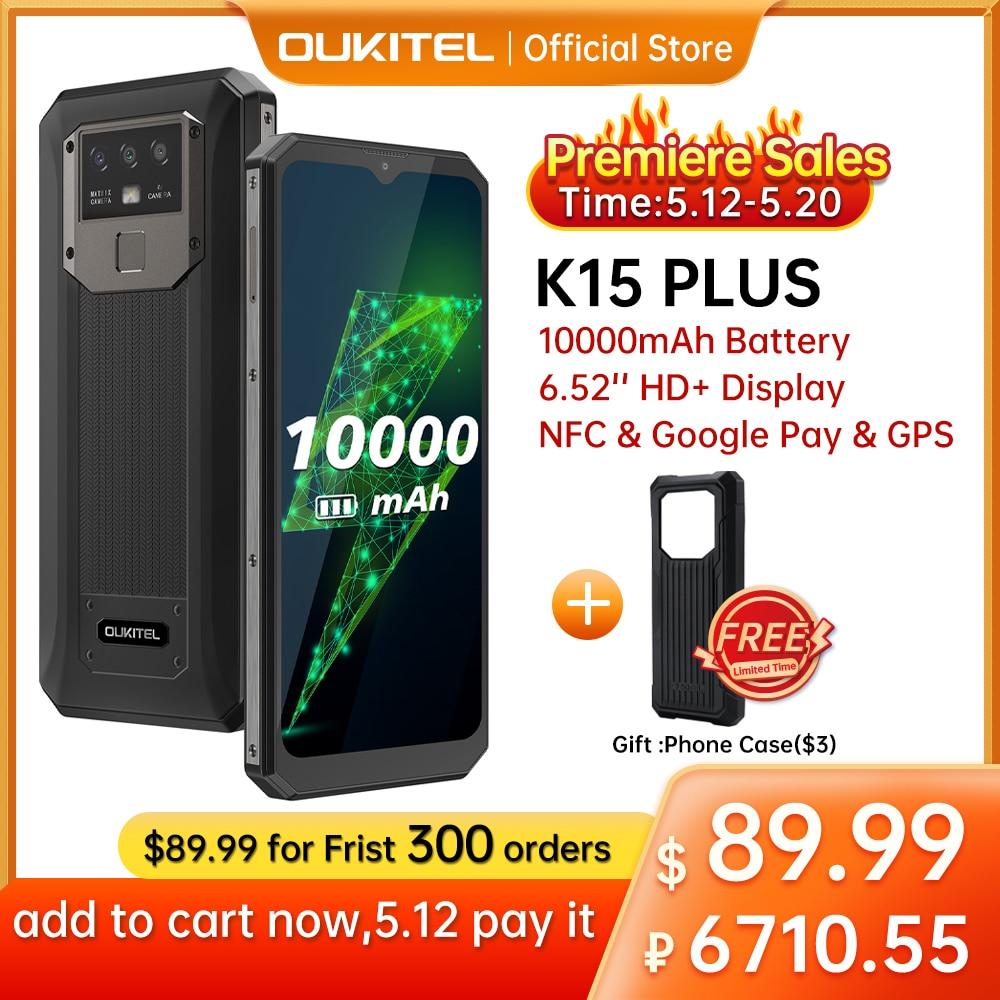 OUKITEL K15 Plus 10000mAh NFC Smart Phone  6.52