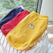 Solid Color Autumn Dog Clothes Basic Bottoming Shirt Cotton Clothing For Pets Warm Dog Jacket For Pu