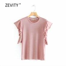 여성 패션 플리츠 프릴 솔리드 컬러 캐주얼 티셔츠 여성 프랑스어 스타일 기본 o 넥 뜨개질 티셔츠 세련된 레저 탑스 T681