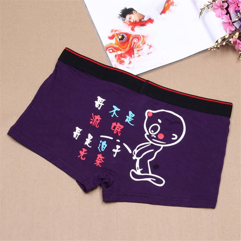 Luxury Super Brand Men Underwear Underpants Man Boxers Shorts Male Like  boxers hombre  men panties