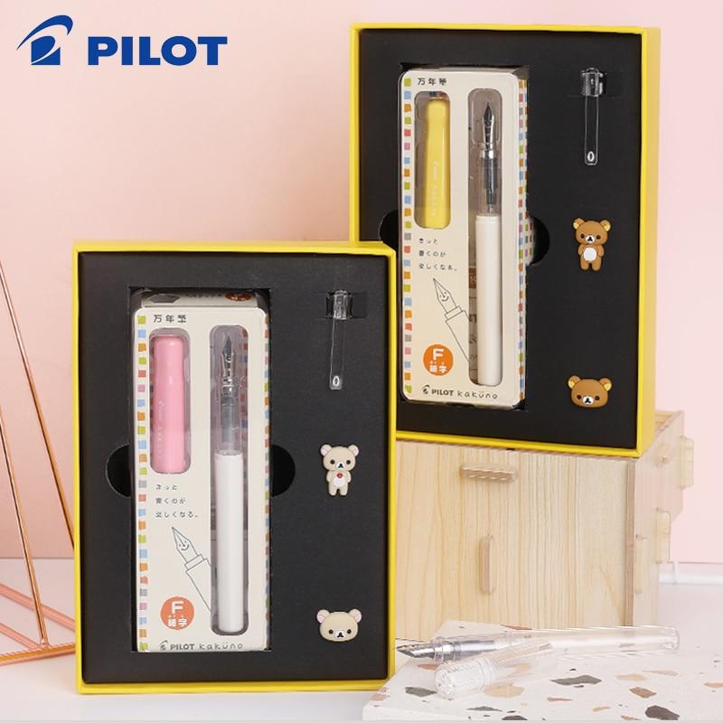 Pilot Kakuno Smiley Fountain Pen FKA-1SR Rilakkuma Limited Set Student Writing Office Gifts Stationery Ink Absorbers&Inks
