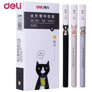 Deli neutral pen 0.35 mm Students use a black pen water-based pen 0.5 mm Creative  signature pen
