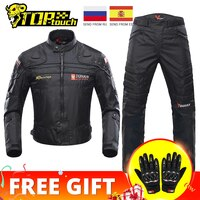 DUHAN, мотоциклетная куртка, Мужская куртка для езды на мотоцикле, для мотокросса, для езды на мотоцикле, куртка для мотокросса, ветрозащитная, ...