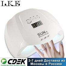 LKE sèche-ongles 48W 54W lampe LED pour ongles séchage UV Gel soleil X 30s/60s bouton minuterie lumière automatique induction manucure Nail Art lampe