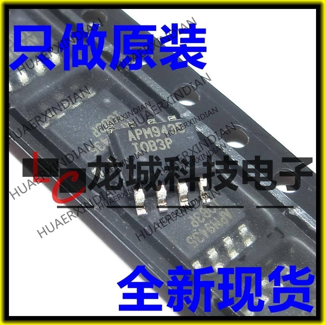 10PCS/LOT NEW  APM9435 9435A  SOP8  in stock