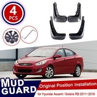 4pcs for Hyundai Accent Solaris RB 2011~2016 Car Mud Flaps Front Rear Mudguard Splash Guards Fender Mudflaps 2012 2013 2014 2015
