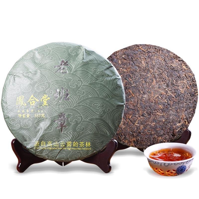 2017 Year Yunnan Menghai Ripe Puer Tea Old Lao Ban Zhang Tea
