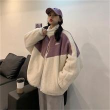 Lamb Plush Jacket Coat Women 2021 Winter New Korean Style Loose All-Matching Cotton-Padded Jacket Sm