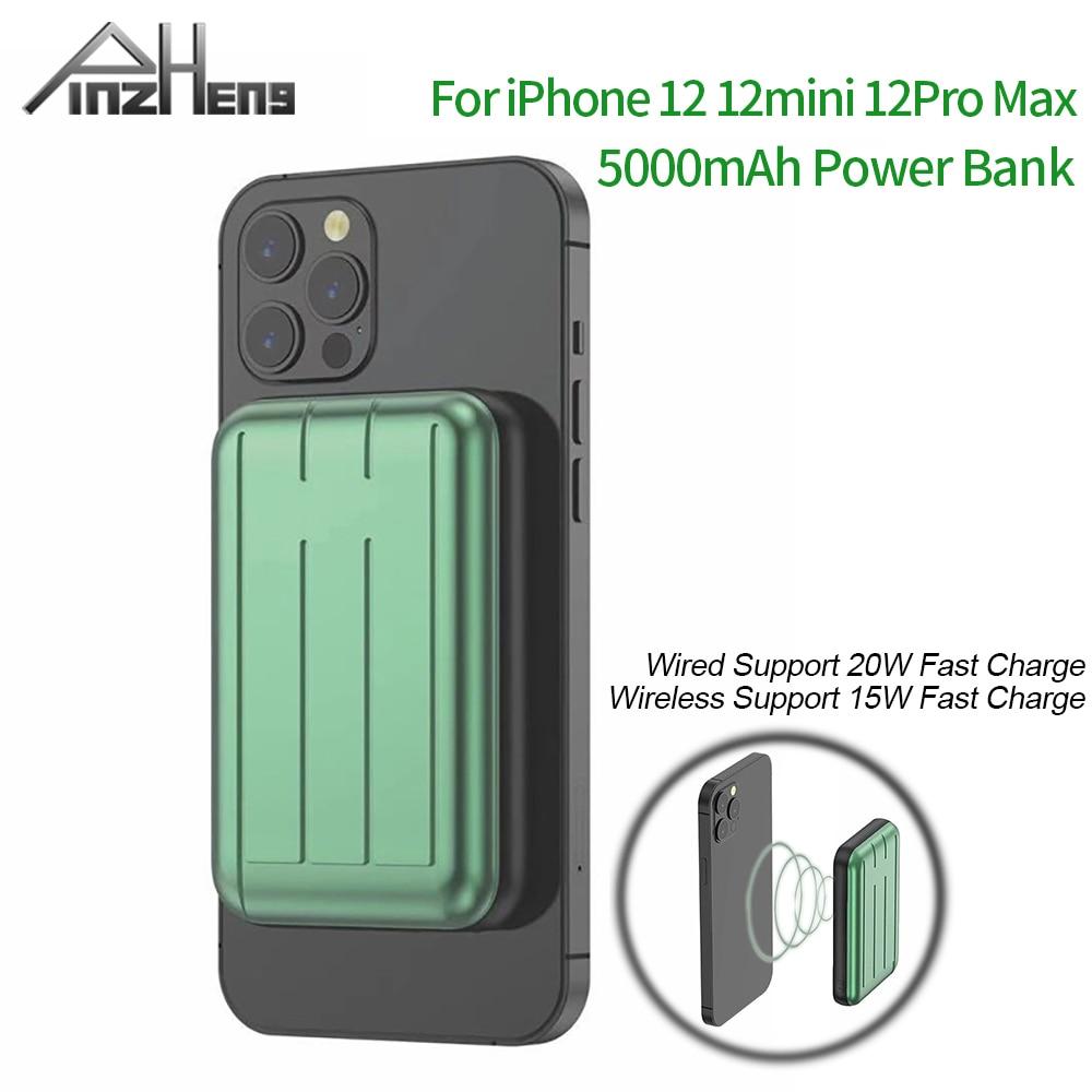 شاحن لاسلكي من PINZHENG 20 وات Magsafe بنك طاقة بقدرة 5000 مللي أمبير في الساعة لهاتف iPhone 12 مزود بقاعدة احتياطية باور بانك محمول لهاتف iPhone 12 Pro Max