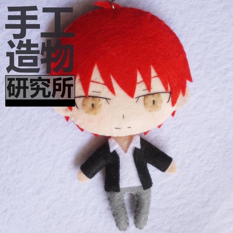 Anime Akabane Karma 12cm Keychain Handmade Materical Package Toys Mini Doll Stuffed Plush #4322 Children Birthday Gift