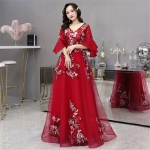 Vestido robe Plus Size suknie wieczorowe z aplikacją długi zawsze ładny A-Line dekolt w serek tiul eleganckie formalne suknie wieczorowe rozkloszowany rękaw
