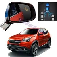 for chery tiggo 7 2016 2017 2018 2019 2020 car bsm bsd bsa radar warning system safety driving alert mirror detection sensor