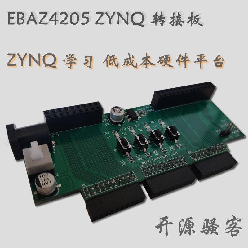 لوحة محول EBAZ4205, ZYNQ 7010 مجموعة التعلم