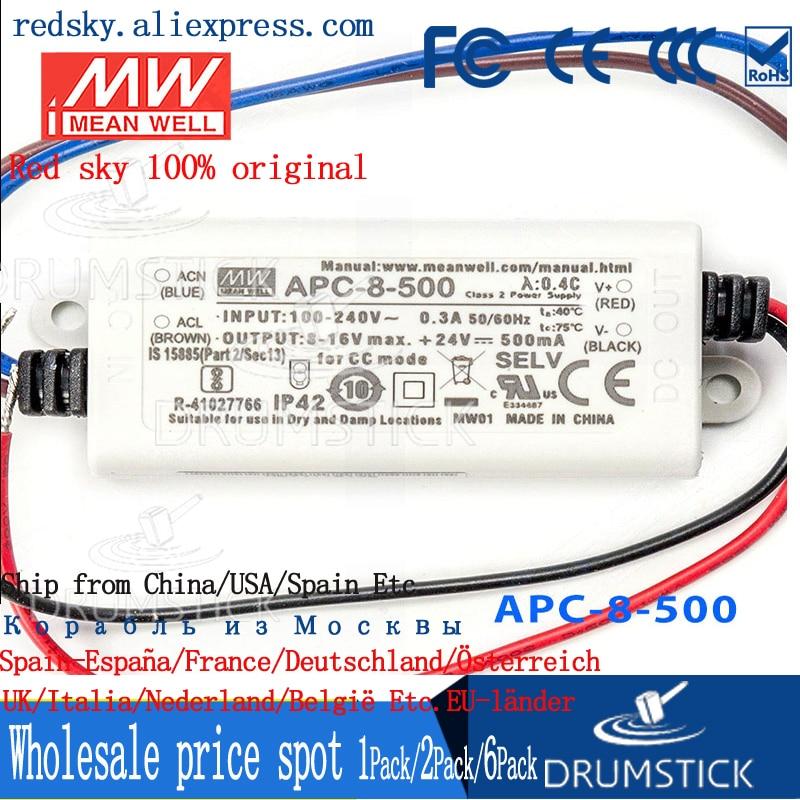 Meanwell-batterie longue (12 pièces)   16V 500mA, batterie de type meanwell, 16V, 8W, sortie unique, 11.11