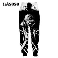 liasoso men women japanese anime pant code geass loose fashion sweatpants harajuku sweat pants joggers 3d print casual hip pop