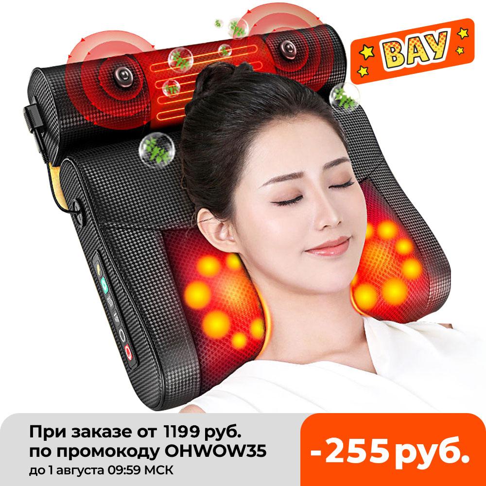Aneer Zorg Kussen Massager Infrarood Verwarming Elektrische Meerdere Modi Nek Massager Gezonde Ontspanning Nekkussen Stimulator