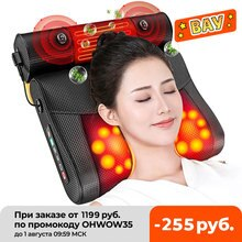 Aneer Care Pillow Massager Infrared Heating Electric Multiple Modes Neck Back Massager Healthy Relax