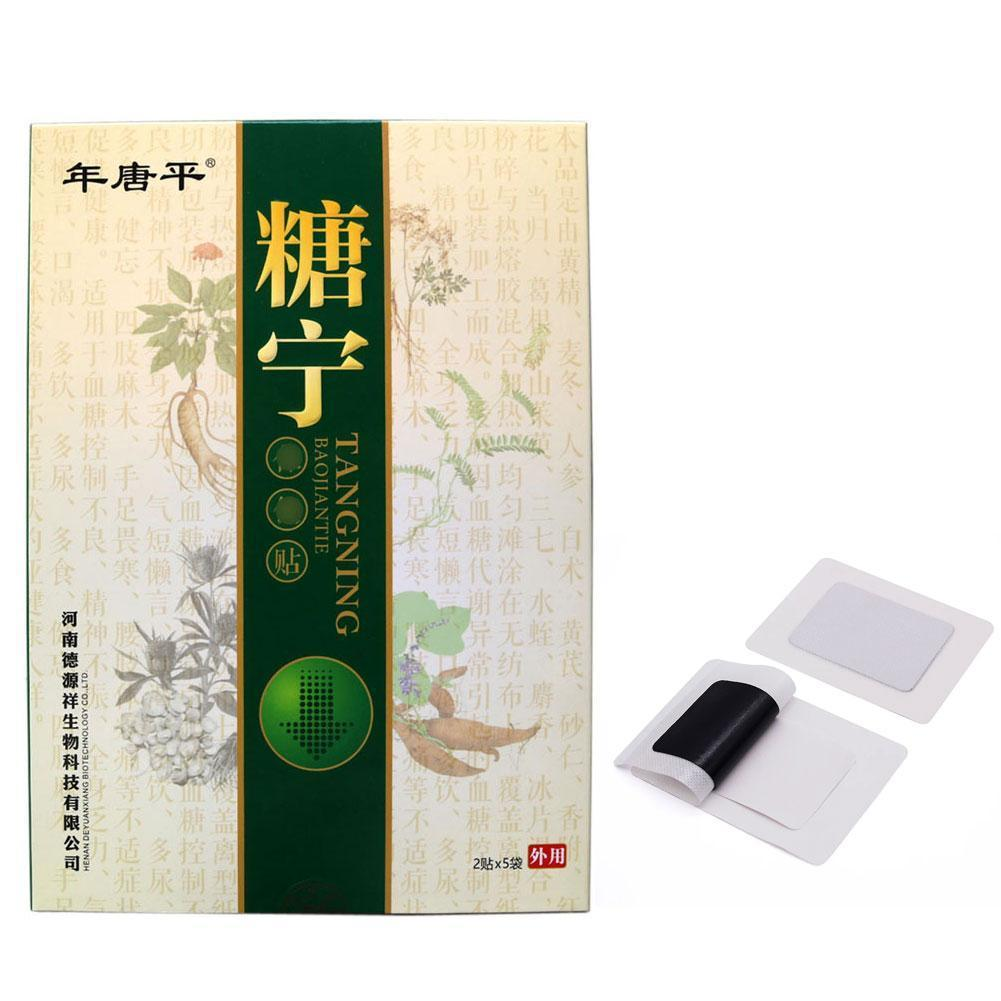 10pcs tablets of hypoglycemic health patch for external use to relieve symptoms and promote health Natural herbal diabetes patch