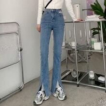 2021 Spring New Korean Style Sense of Design Front Slit Skinny Jeans for Women High Waist Slimming A