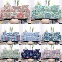 1234 seaters flower pattern elastic sofa cover mandala slipcovers for living room sectional couch cover loveseat sofa decor