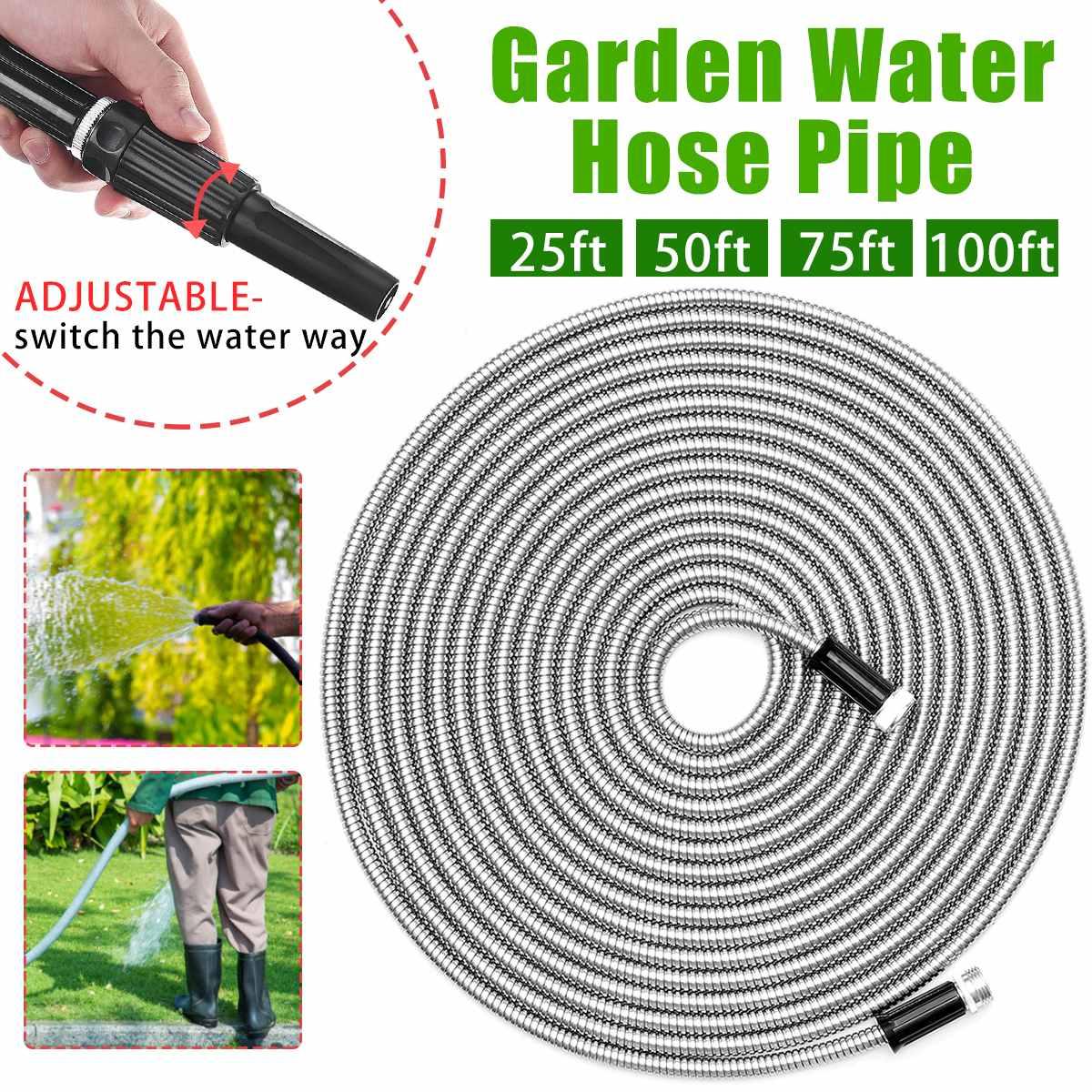 خرطوم حديقة مرن من الفولاذ المقاوم للصدأ ، 25-100 قدم ، للنباتات الخضراء ، تنظيف المنزل والسيارة