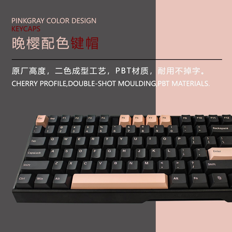 160 مفاتيح/مجموعة أغطية مفاتيح بتصميم وردي رمادي اللون لمفتاح MX لوحة المفاتيح الميكانيكية أوليفيا مزدوجة النار PBT غطاء مفتاح Cherry الشخصي