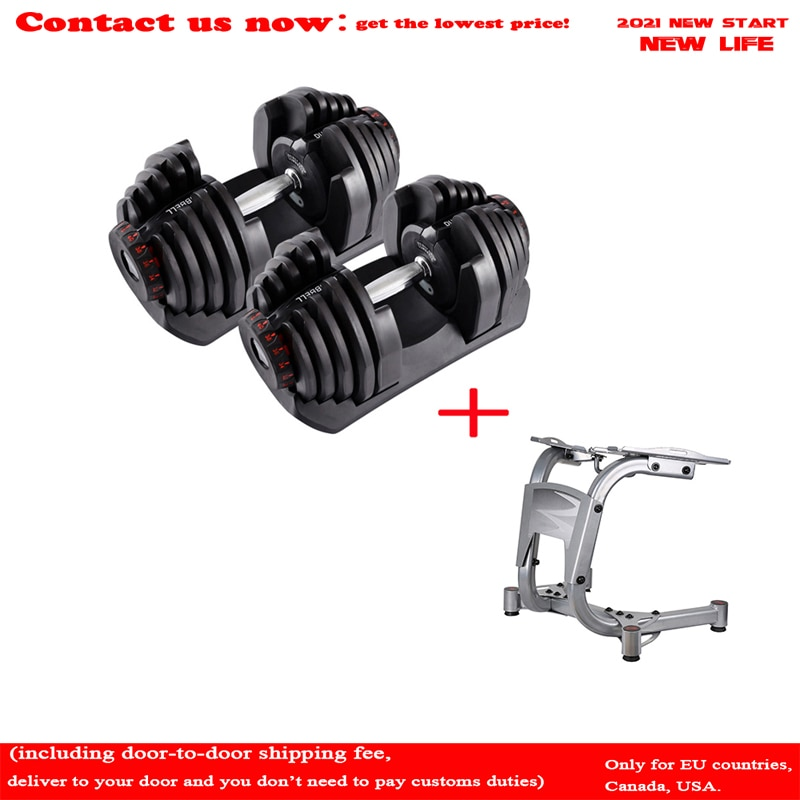 Gym 52.5 lb adjustable dumbbell set 90 lb  household 16 gears fast adjust automatic steel dumbbell rack 90LB Fitness equipments