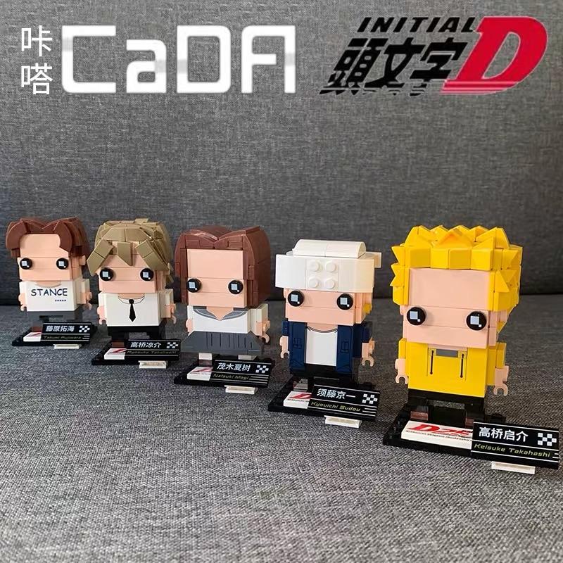DIY MOC cada Click to take Fujiwara Takumi Takahashi Kesuke Emperor  brickheadz building block toys for children gifts