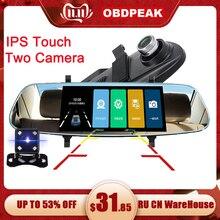 Dashcam voiture Dvr 7.0 pouces tactile Dash Cam FHD 1080P enregistreur vidéo voiture rétroviseur DVRs avec caméra de vue arrière enregistreur automatique