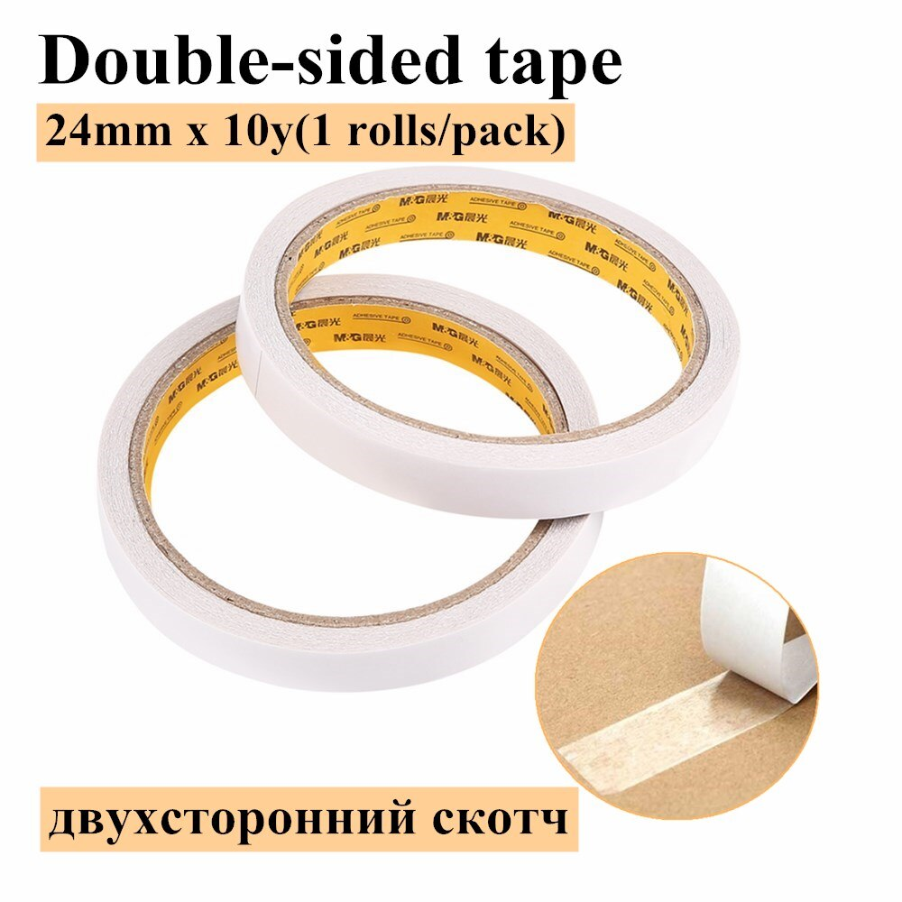 Adhesive Tape Sponge M&g Paper Cotton Double-sided Stationery Strong Ajd97351 M&g 24mm*10y double sided cotton paper tape 12mm 9 1m white hot melt cotton paper tape home double sided adhesive school office stationery