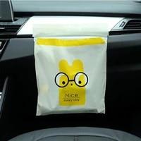 15pcspack pea car garbage bag sticky kitchen waterproof storage bag portable car storage bag auto accessories