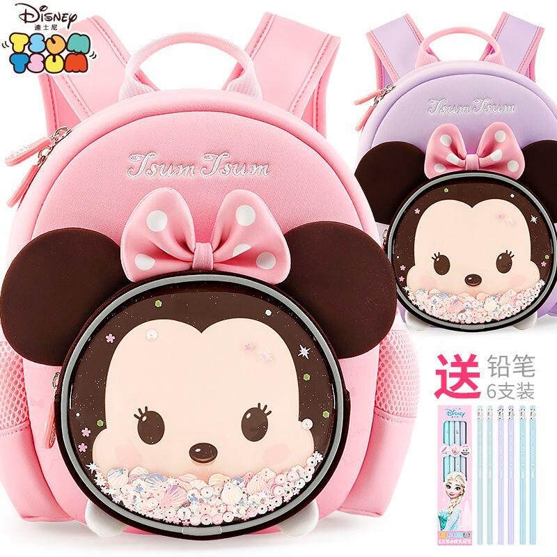 Disney Cartoon Minnie Kindergarten School Bag Girl Child Baby Anti-lost Cute Preschool Ultra-light Child Backpack